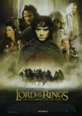 The Lord of the Rings : The Fellowship of the Ring อภินิหารแหวนครอ
