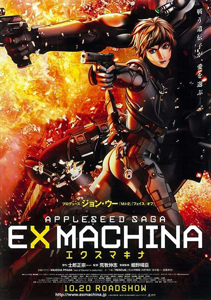 Appleseed Ex Machina