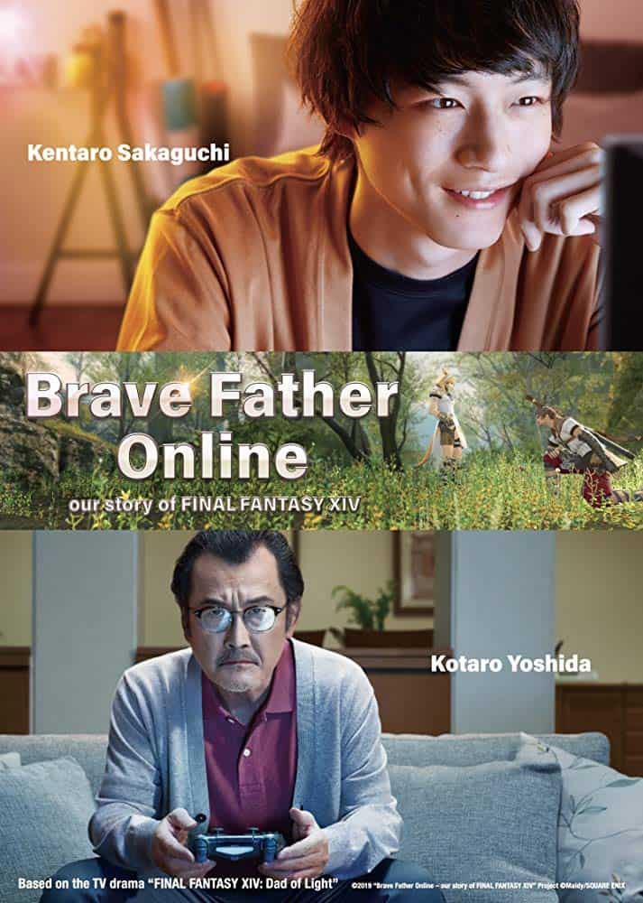 Brave Father Online Final Fantasy XIV
