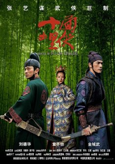 House of Flying Daggers จอมใจบ้านมีดบิน 2004