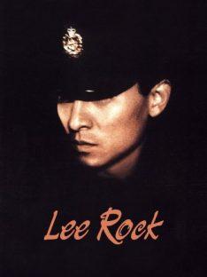 Lee Rock 1 (1991) ตำรวจตัดตำรวจ