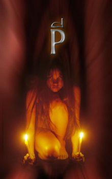P (2005) ผี