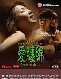 Green Chair Love Conceptually (2013) เก้าอี้สีเขียว