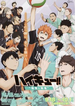 Haikyuu the Movie 2: The Winner and the Loser
