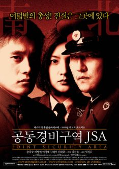 J.S.A. Joint Security Area